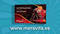 Meravita - Food additives for smokers TV ad